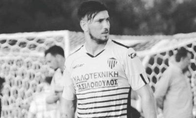Τέλος και επίσημα από Καλαμάτα, οι Σαραντόπουλος - Ερέκι... (photo) 24