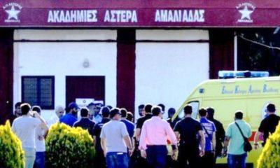 Χωρίς εκπρόσωπο η Ηλεία, στο Κύπελλο Ελλάδας... 14