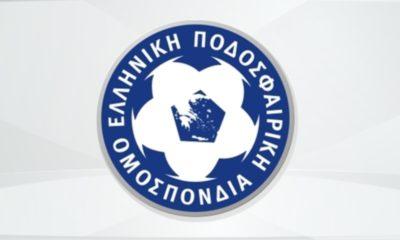 Η ΕΠΟ για Football League και Γ' Εθνική κατηγορία
