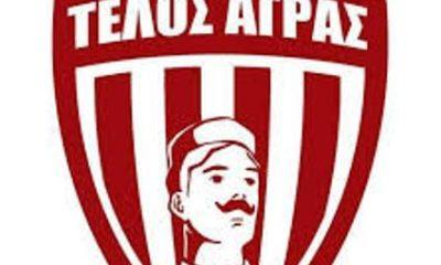 Επιβεβαίωση Sportstonoto: Μαζί Τέλλος Αγρας & Α.Ε.Γ.,  πρόεδρος Δημητρακόπουλος, κόουτς Στυλιανόπουλος 24