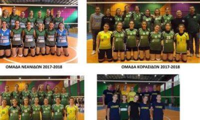 Ανακοίνωσε 4 μεταγραφές, παραμονή για 8 αθλήτριες στα κορίτσια του Μεσσηνιακού 22