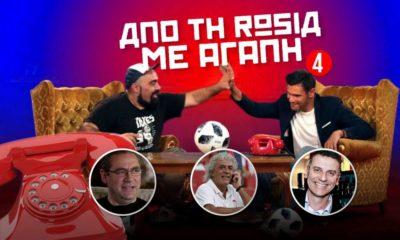 Luben.tv: Γεωργούντζος και Ιωάννου μιλούν με Ουγγαρέζο για το Μουντιάλ! (video) 16