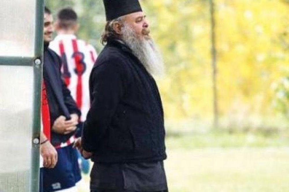 Και νέος… παπάς – προπονητής! (photo)