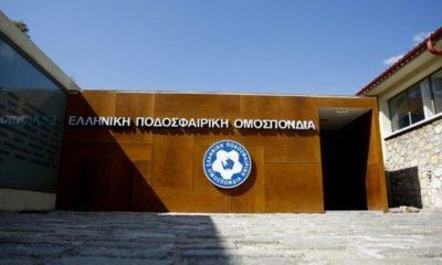 Ξεκινούν από σήμερα οι μεταγραφές για Γ' Εθνική και τοπικά πρωταθλήματα... 23