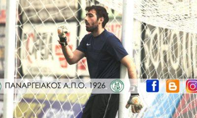 """""""Τσιμπάει"""" συνεχώς παίκτες ο Παναργειακός... (photo) 14"""