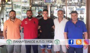 """""""Τσιμπάει"""" συνεχώς παίκτες ο Παναργειακός… (photo)"""