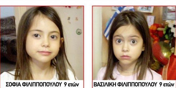 Τραγωδία: Ταυτοποιήθηκαν οι σοροί των δίδυμων κοριτσιών