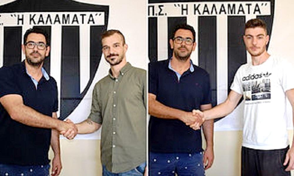 Ανακοίνωσε Βούρα και Κασωτάκη η Μαύρη Θύελλα (photos)