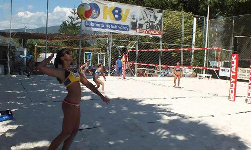Beach Volley: Η Καλαμάτα φιλοξενεί το Bodytalk Open
