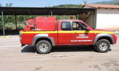 Προσοχή !!! κίνδυνος πυρκαϊάς 20