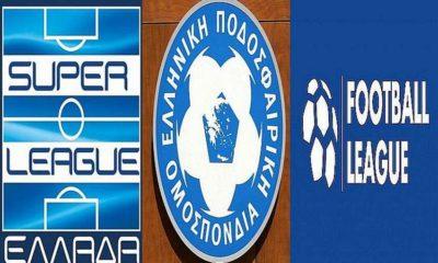 Football League μέσω... Καλαμαριάς η Αμαλιάδα; 21