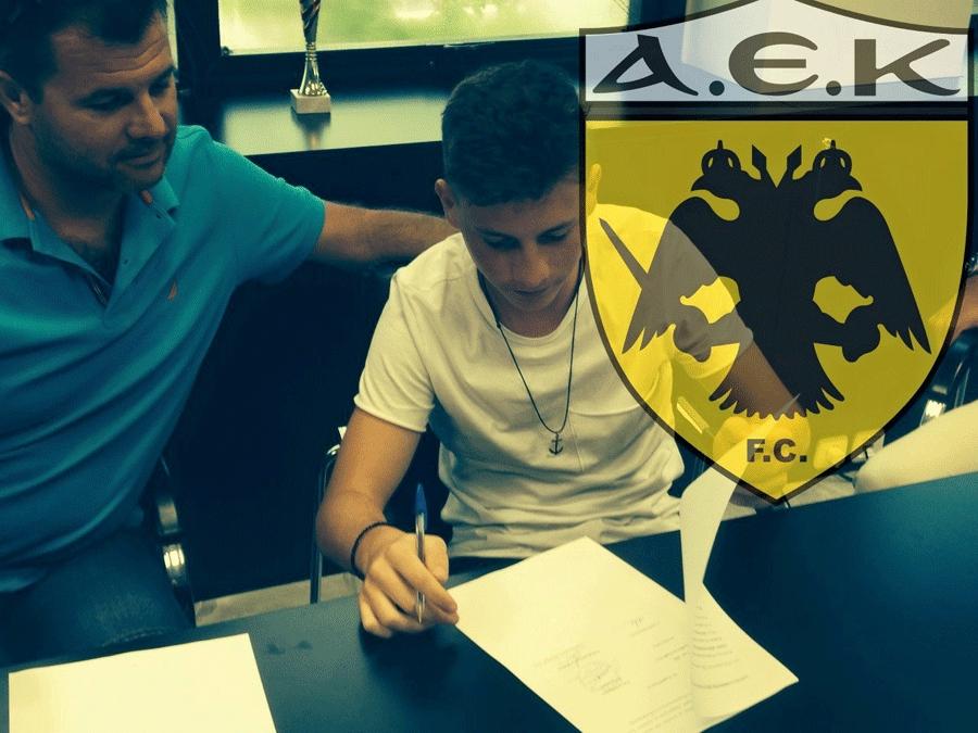 Στην Εθνική Νέων ο Μεσσήνιος Γιάννης Σαρδέλης, της ΑΕΚ!