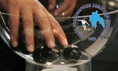Το πρόγραμμα της 2ης φάσης του Κυπέλλου Μεσσηνίας 10