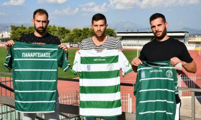 Ανακοίνωσε επίσημα τους τρεις του Παναρκαδικού, ο Παναργειακός... 8