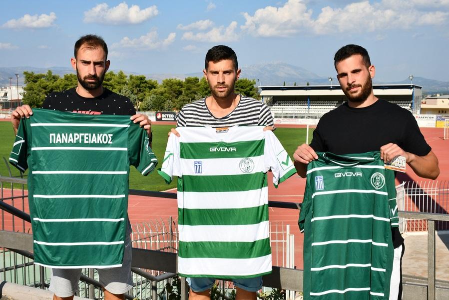 Ανακοίνωσε επίσημα τους τρεις του Παναρκαδικού, ο Παναργειακός…