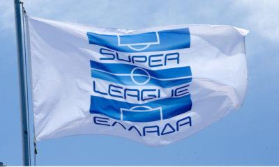Πέρασε και φέτος της Super League 1 περί των ομάδων που θα πέσουν... 14