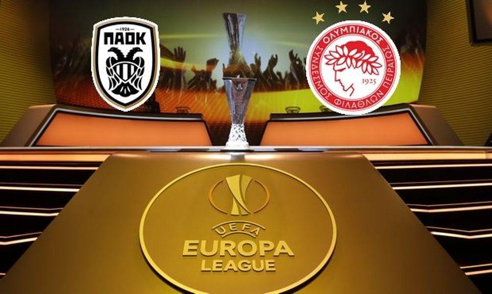 Οι 12 όμιλοι του Europa League: Πιο δύσκολα ο Ολυμπιακός, πιο εύκολα ο ΠΑΟΚ!