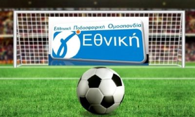 Τα αποτελέσματα της 4ης αγωνιστικής, η βαθμολογία και η επόμενη αγωνιστική στον 8ο Όμιλο της Γ΄ Εθνικής 18