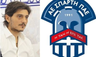 Φήμες για επιστροφή Γιαννακόπουλου σε Σπάρτη…