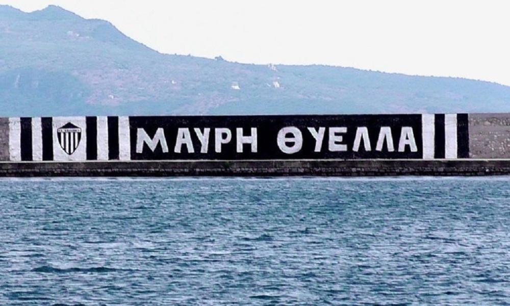 Αναστάτωση (και… αφύπνιση;) σε Καλαμάτα, από την αποκάλυψη του Sportstonoto.gr για τους ομίλους!