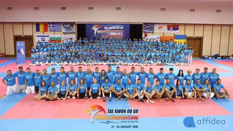 Με επιτυχία διεξάγεται το «Summer Mountain Camp 2018», στο Tae Kwon Do (photo)