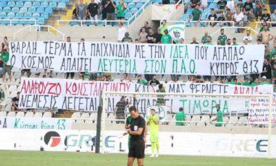 Πανό και συνθήματα κατά Αλαφούζου και οικογένειας Βαρδινογιάννη, στην Κύπρο 5
