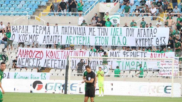 Πανό και συνθήματα κατά Αλαφούζου και οικογένειας Βαρδινογιάννη, στην Κύπρο