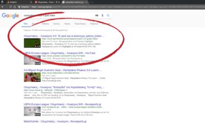 Νέα πανελλήνια πρωτιά Sportstonoto.gr στη Google και στο Ολυμπιακός - Λουκέρνη! (photo) 4
