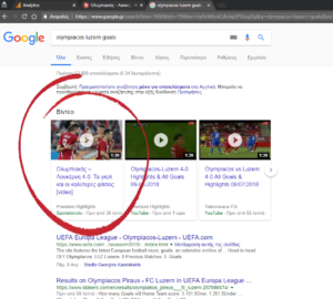 Νέα πανελλήνια πρωτιά Sportstonoto.gr στη Google και στο Ολυμπιακός – Λουκέρνη! (photo)