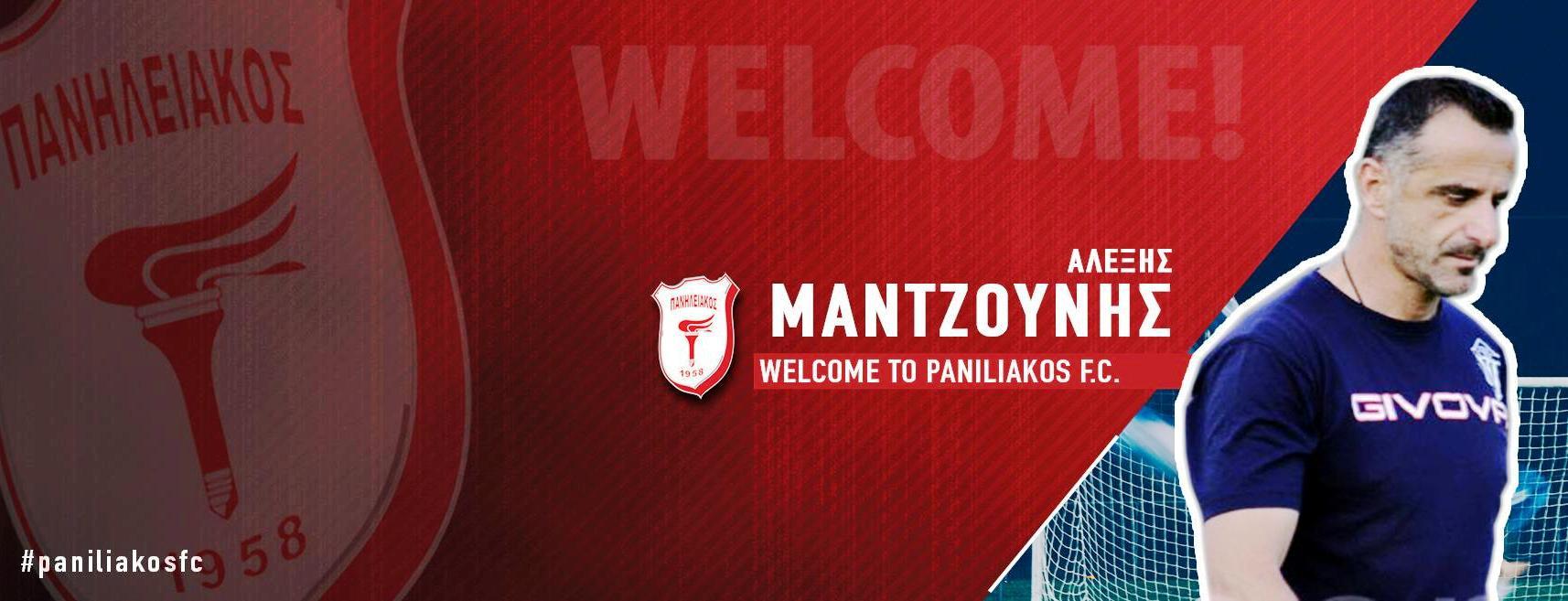 Και επίσημα Μαντζούνης σε Πανηλειακό – Δικαίωση Sportstonoto.gr!