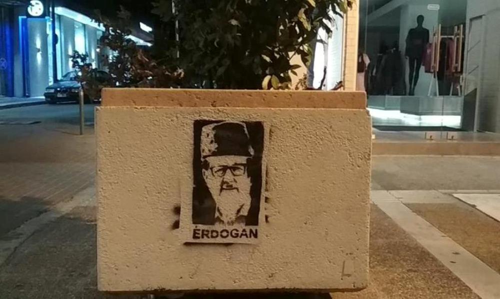 Γκράφιτι με τον Δήμαρχο Καλαμάτας ως… Ερντογάν! (photo)