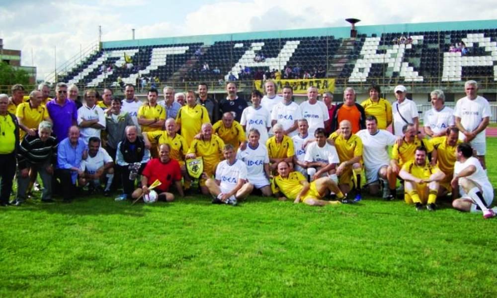 Οι παλαίμαχοι της ΑΕΚ, 3-1 την ομάδα του μεγάλου Γιώργου Μπιστικέα!