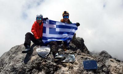 Οι πρώτες Ελληνίδες στην υψηλότερη κορυφή της Ωκεανίας 6