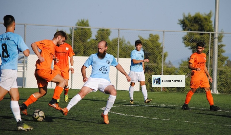 Χαρακτήρα μεγάλης ομάδας η Ερμιονίδα, 1-0 την Λέρνα στον τελικό Σούπερ Καπ Αργολίδας!