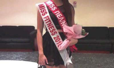 """Miss fitness 2018 & Miss Peloponnesos 2018, η Φωτεινή Μπούνα, στα """"Πελοποννησιακά Καλλιστεία"""", στο Λουτράκι! (photos) 8"""