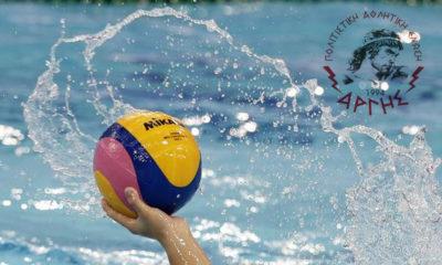 Άργης: Φιλικά προετοιμασίας ανδρικής ομάδας υδατοσφαίρισης 6