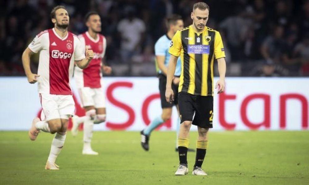 Υποταγή της ΑΕΚ στην Ολλανδία, ήττα 3-0 από τον Άγιαξ (+ videos)