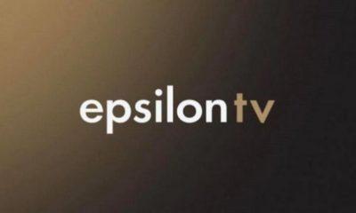 """Αυτό είναι το νέο όνομα του """"Epsilon"""" του Ιβάν Σαββίδη 20"""