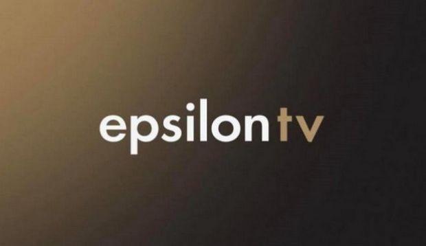 """Αυτό είναι το νέο όνομα του """"Epsilon"""" του Ιβάν Σαββίδη"""