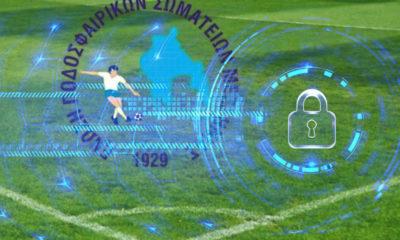 Ανακοίνωση Συνδέσμου Διαιτητών Ποδοσφαίρου Μεσσηνίας 17