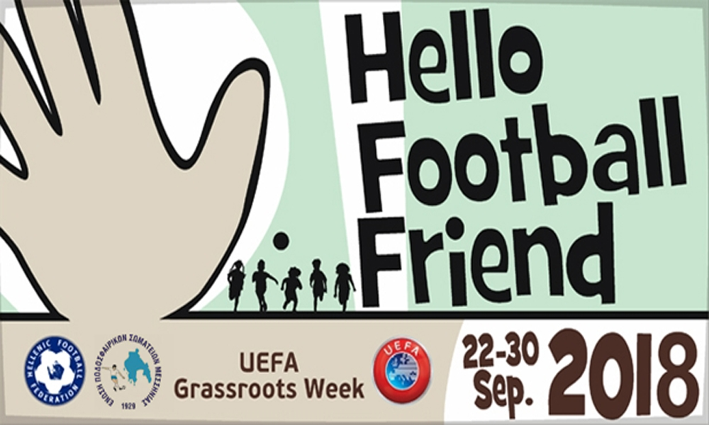 Hello Football Friend από την ΕΠΣ Μεσσηνίας