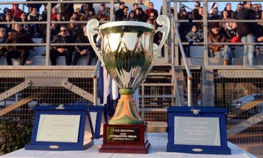 Κύπελλο Μεσσηνίας: Τελικά αποτελέσματα, ποιοι προκρίνονται