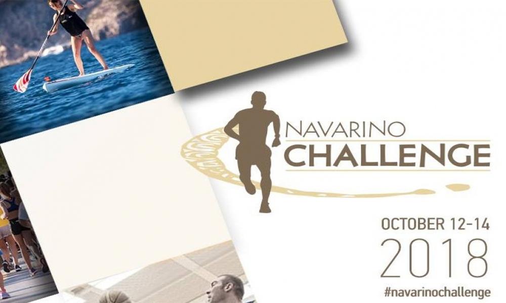 Εκδρομή του ΣΔΥΜ για το Navarino Challenge 2018