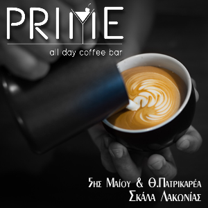 Prime All Day Coffee Bar