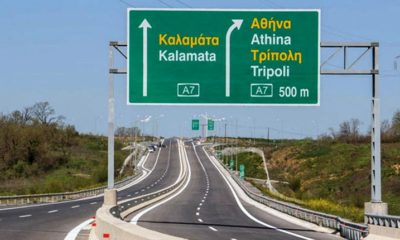 Άνοιξε πλέον ο δρόμος Καλαμάτα - Αθήνα... 6