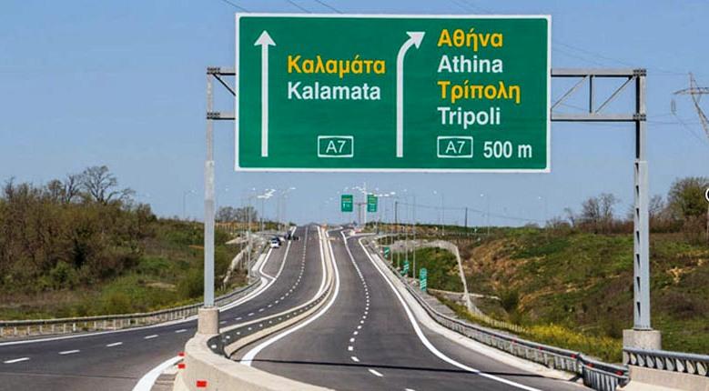 Άνοιξε πλέον ο δρόμος Καλαμάτα – Αθήνα…