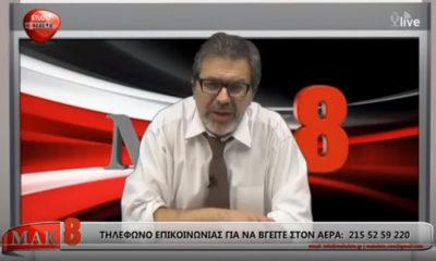 """Στέφανος Χιος προς Βολευτή ΣΥΡΙΖΑ Πέτρο Κωνσταντινέα: """"Καλαμοκαβαλάρης είσαι"""" 8"""