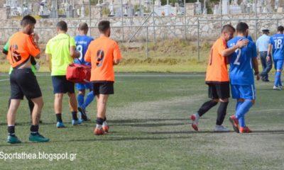 Απίστευτο: Δεν ήξεραν (!) στη Μαύρη Θύελλα, σε ποιο γήπεδο θα παίξουν με ΑΟ Εικοσιμίας... (photo) 6