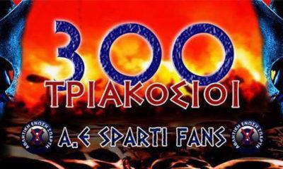 Κάλεσμα συσπείρωσης από τους 300 Sparti fans 12