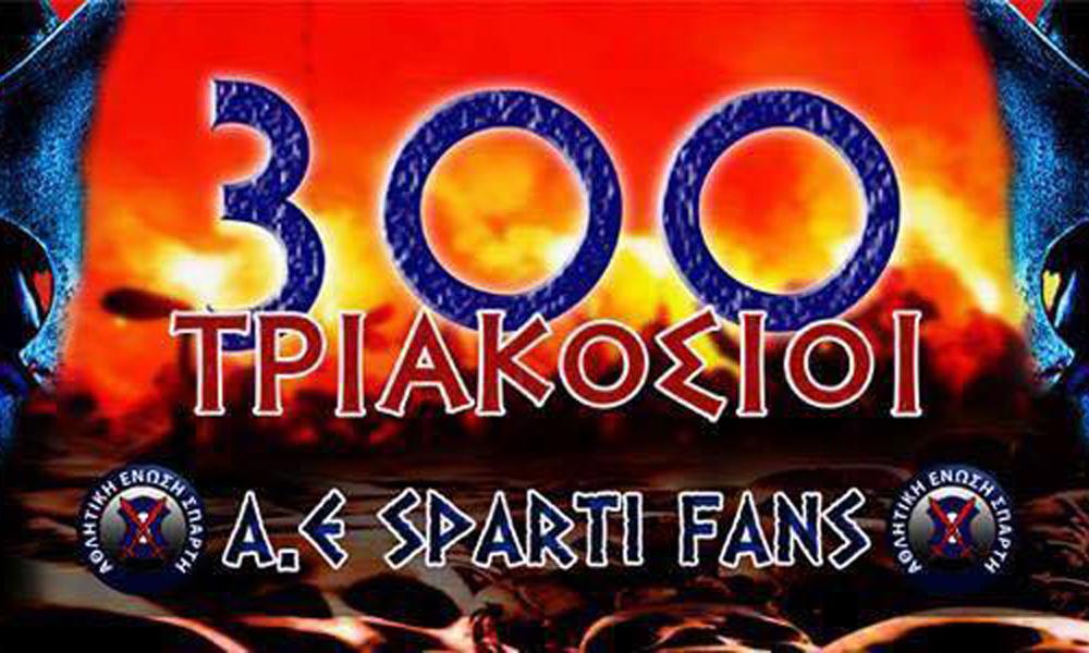 Κάλεσμα συσπείρωσης από τους 300 Sparti fans